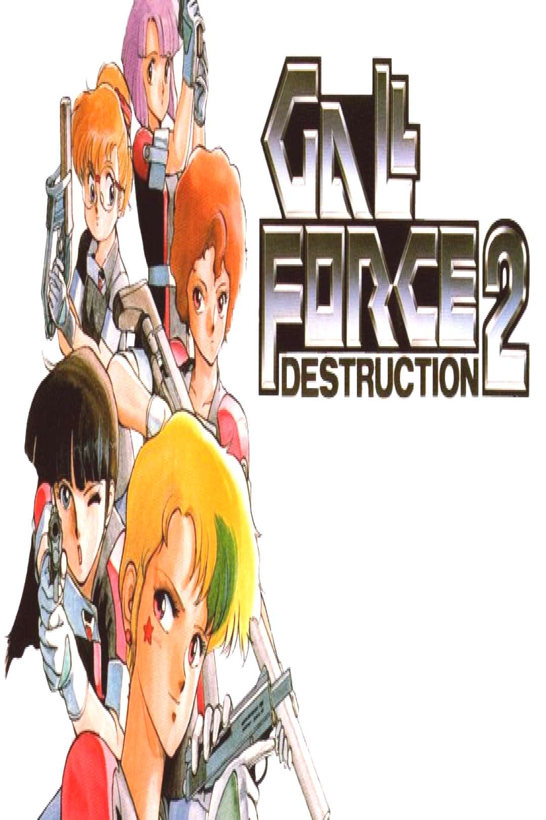 : Gall Force 2: Destruction