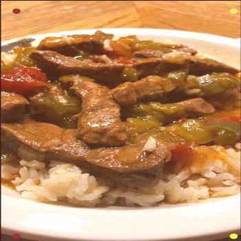 Slow-Cooker Pepper Steak Absolutely Delicious My Husband And I Along With Our 5 Year Old And 17 Mon